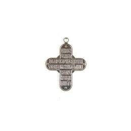 Obiecte bisericesti | Medalion cruce metalica argintie 35mm | 2017