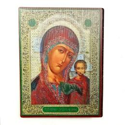 Obiecte bisericesti | Icoana Maicii Domnului | imagine schimbatoare | 4031