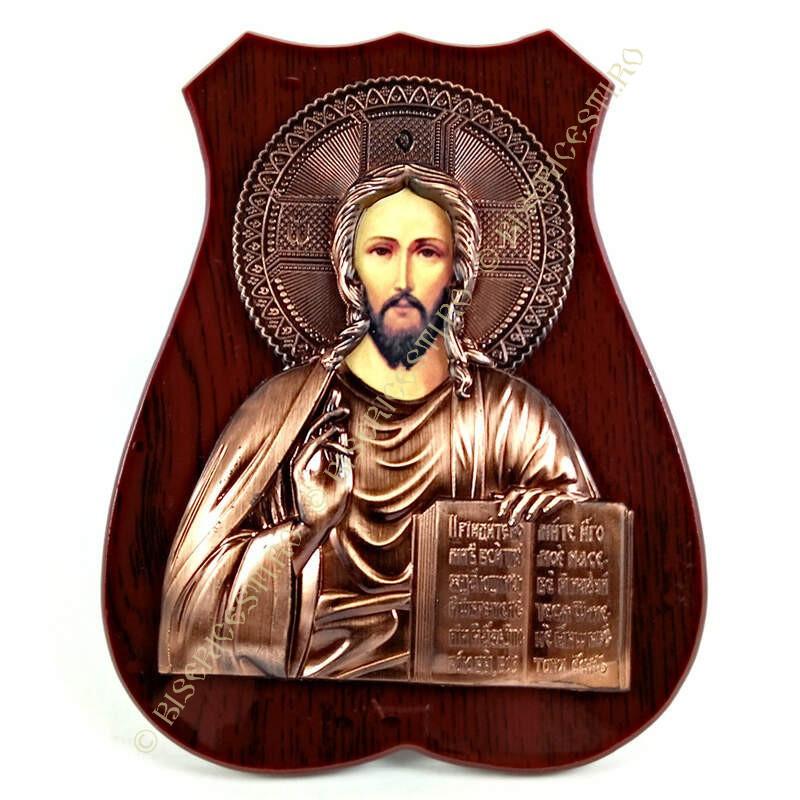 Obiecte bisericesti | Icoana Maicii Domnului | din plastic turnat | 4043