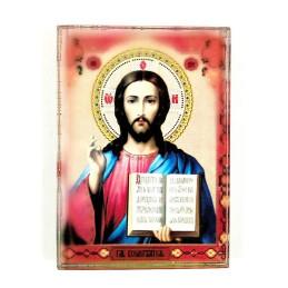 Obiecte bisericesti | Icoana Maicii Domnului | sublimata | 4053