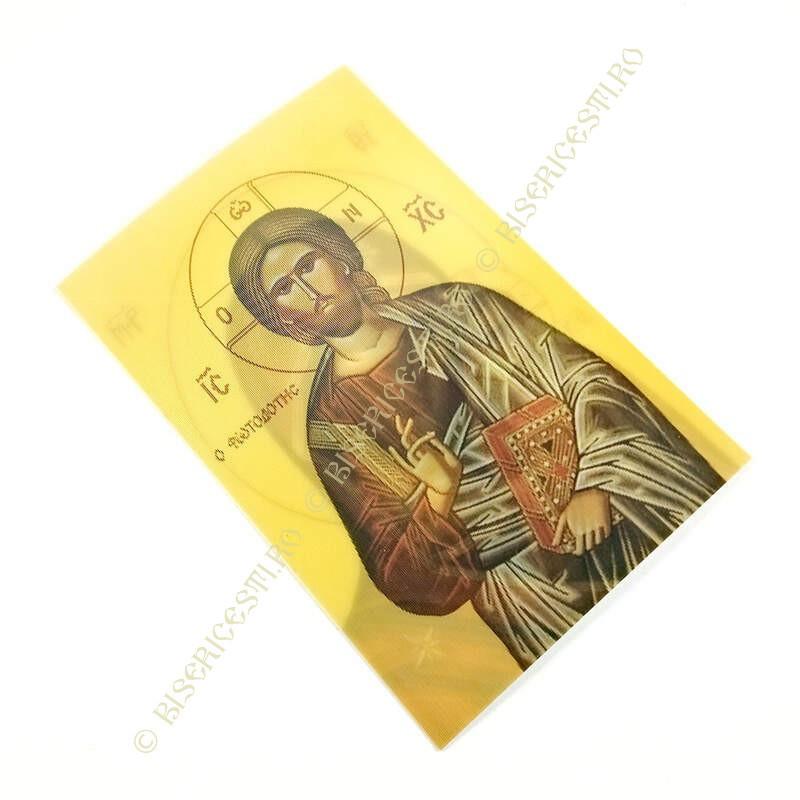 Obiecte bisericesti | Icoana Maicii Domnului | imagine schimbatoare | 4057