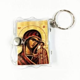 Obiecte bisericesti | Breloc cu album icoane | 1572