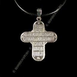 Obiecte bisericesti | Colier cruce metalica gravata | 1801