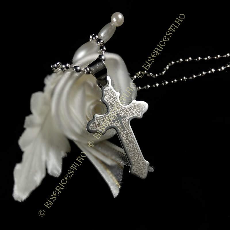 Obiecte bisericesti | Colier cruce din inox  | 1840